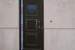 Πόρτα Καρδίτσα
